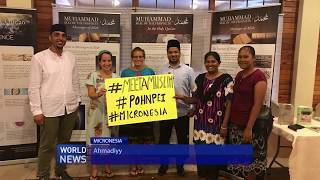 MTA News' first ever story from Micronesia