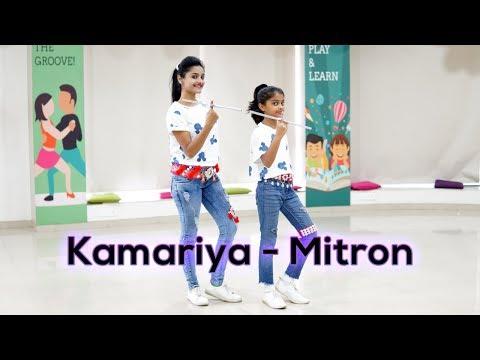 Kamariya - Mitron | Dance Cover | Darshan Raval | New Garba Song | Rekha Kangtani | नवरात्रि | गरबा