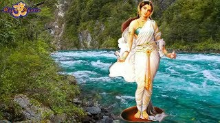 VERY POWERFUL CLEANING MANTRA. GANGA MANTRA.