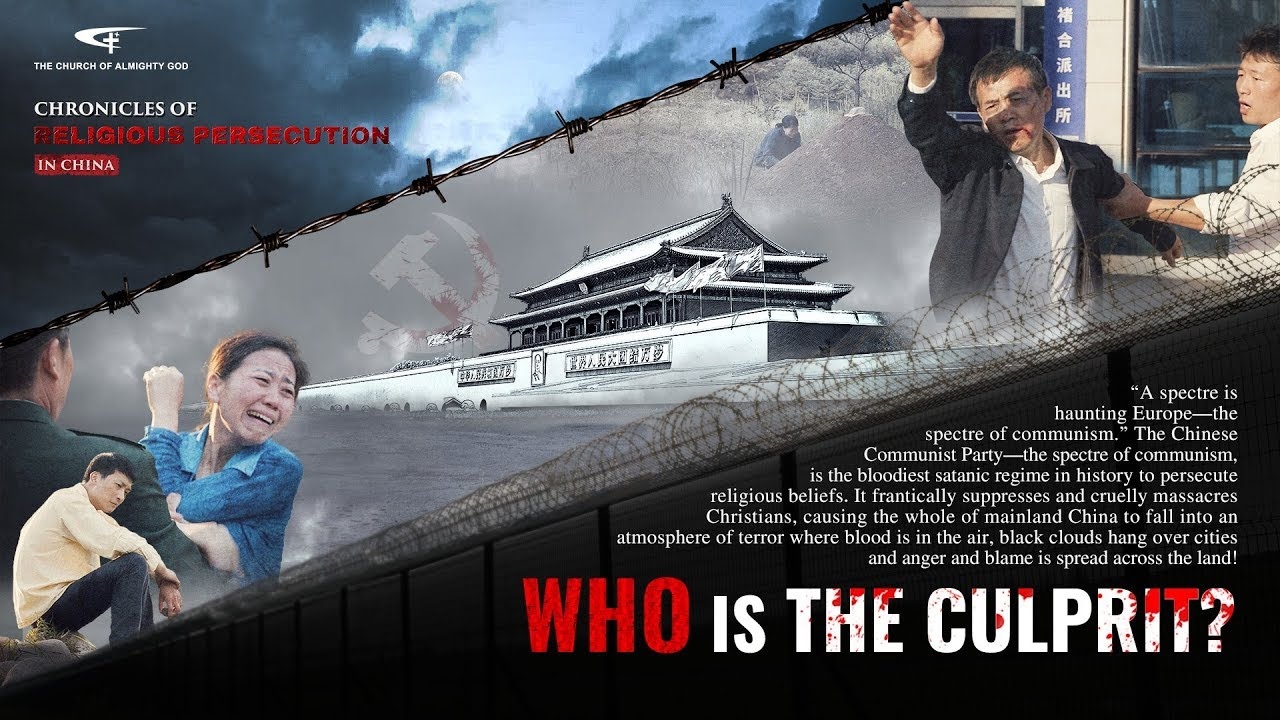"""Christian Movie   Chronicles of Religious Persecution in China   """"Who Is the Culprit?"""" (Trailer)"""
