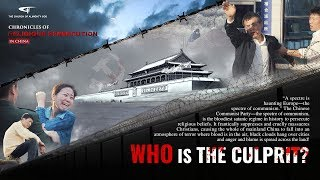 "Christian Movie Trailer ""Who Is the Culprit?"""