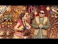 Kapil's Music Class | Comedy Circus Ka Naya Daur