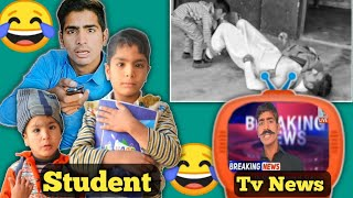 Tv News Aur Student Funny Video|| Funny Video|| By Sami Vines
