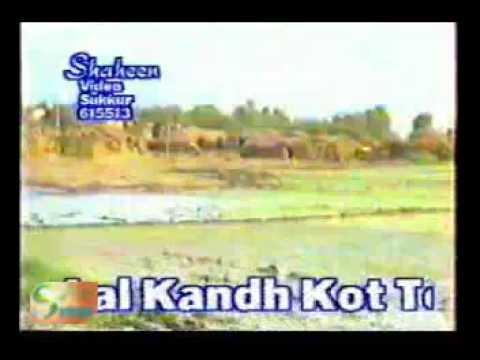 Raat Aai Wei Toon Na By Sarmad Sindhi