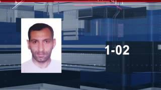 39-ամյա տղամարդը որոնվում է որպես անհետ կորած