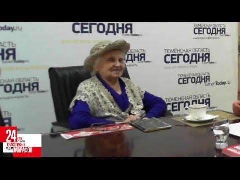 Медиамарафон: Сурина Лидия Несторовна