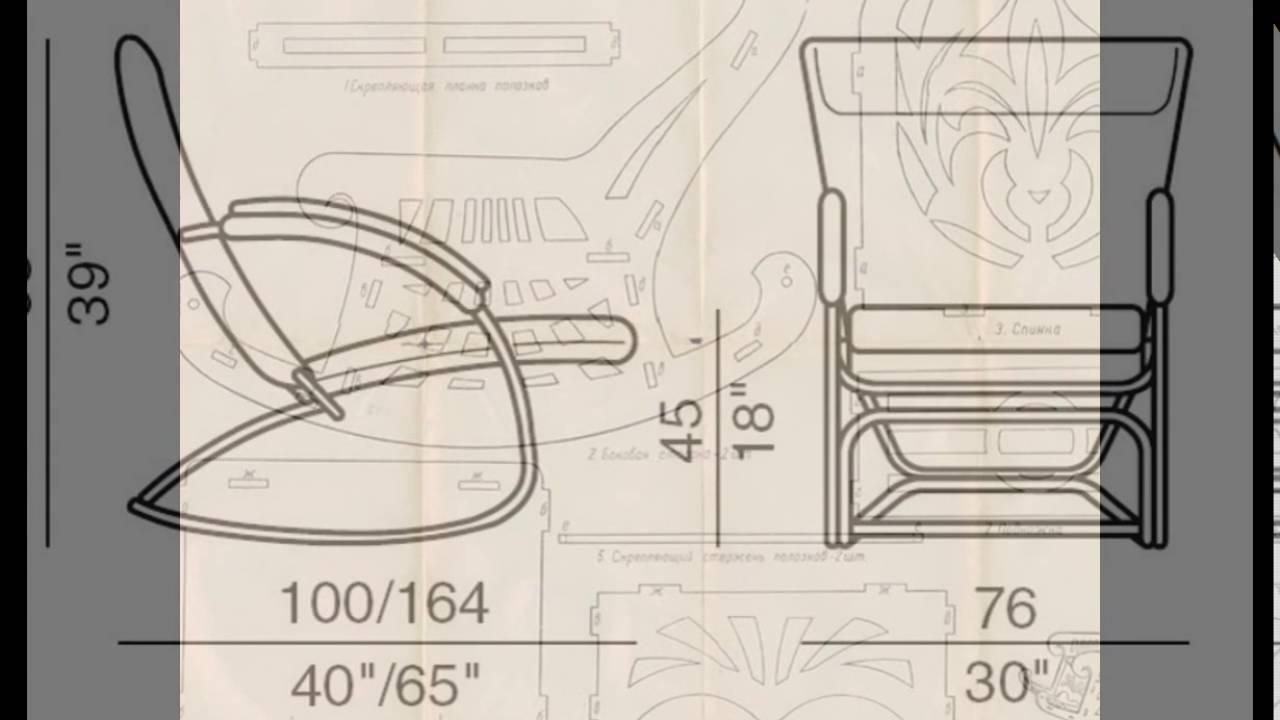 Кресло-качалка из ротанга с подножкой - YouTube
