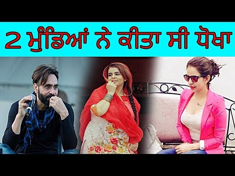 ਵੱਡੀ ਖ਼ਬਰ ! Babbu Maan De TeleFone Song di Model Di Dukh di kahani ayi sahmne