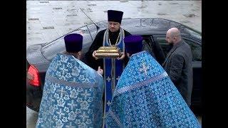 в Ярославль сегодня утром прибыла уникальная православная святыня - часть пояса Пресвятой Богородицы
