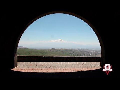 Code De Vino. Армения. Древние традиции виноделия