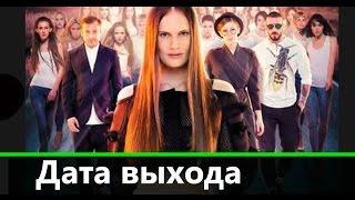 Смотреть видео Супермодель по-украински 3 сезон