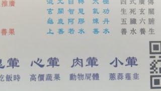 348《平師平法》蔡英文的劫數,前因與垮臺後的臺灣走向-1,我誤闖政治漩渦