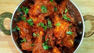 Chicken Ghee Roast l Mangalorean Style Chicken Ghee Roast