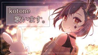 【OHAYO】Singing On Stream /おはよう歌