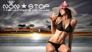 VA ~ NON ★ STOP™ SUMMER 2013 (The Ultimate Cd Club!)  / NonStopGreekMusic