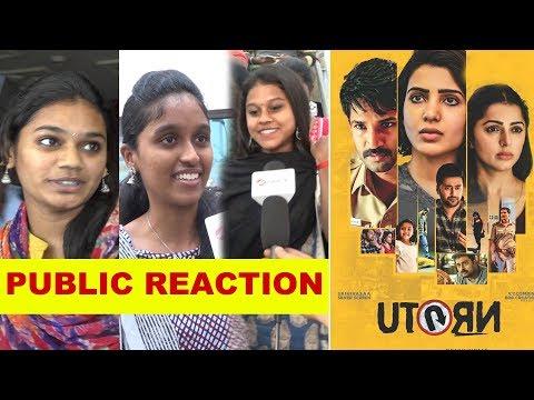 UTurn - Movie Public Reaction at Kasi Theatre | #Samantha #Aathi #Bhumika