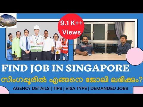 Find Jobs in Singapore | Agency Contacts | Tips to Hired In Sg | സിംഗപ്പൂരിൽ എങ്ങനെ ജോലി നേടാം