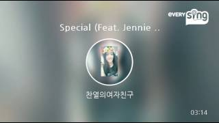 [AUDITION] Special - LEE HI feat. Jennie Kim