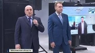 Российские налоговики переходят на новые технологии