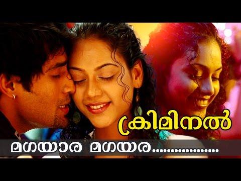 Magayara Magayara... | New Malayalam Movie | Criminal [ Naan ] | Movie Song