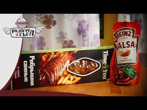 Хайнц соус барбекю