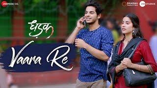 Vaara Re | Dhadak | Ishaan & Janhvi | Ajay Gogavale | Ajay-Atul
