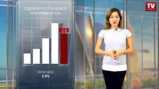 InstaForex tv news: Данные из США прервали падение USD  (16.11.2017)