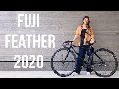 【ピストバイク】FUJI Feather 2020 が納車されました!