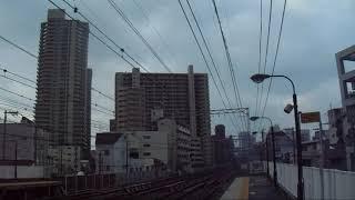 与力町公園から京阪野江駅までウォーキング