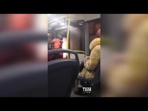 В Туле водитель автобуса подрался с пенсионеркой-безбилетницей, которая пыталась сесть за руль