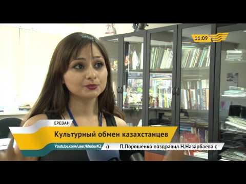 В Ереване начала работать летняя школа «СПЮРК»