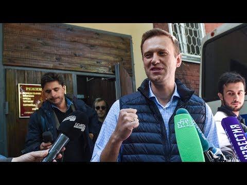 Суд над Навальным   Обыски в РИА Новости   НОВОСТИ - видео онлайн