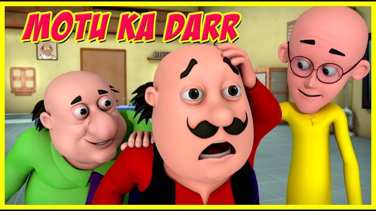 Motu Patlu Motu Ka Darr Motu Patlu In Hindi Youtube