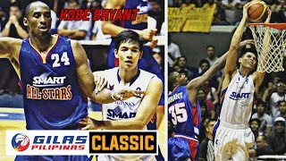 GILAS CLASSIC: Smart Gilas Pilipinas vs Smart All-star (NBA) / Kobe Bryant, Durant, Harden, CP3 etc.