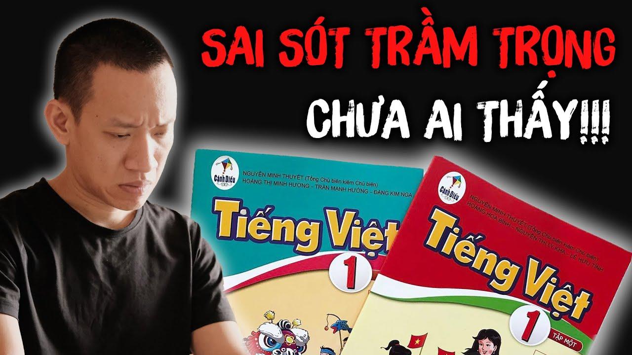 Gần mực thì đen, gần SÁCH GIÁO KHOA thì SỢ quá cơ! | Nguyễn Hữu Trí Reaction