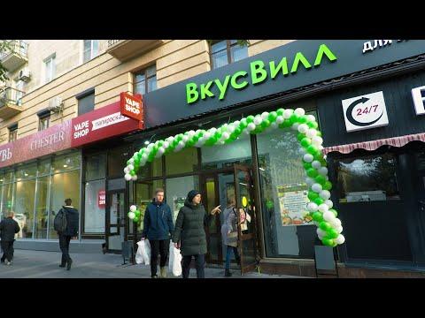 Без добавок и консервантов: в Волгограде открылся «ВкусВилл»