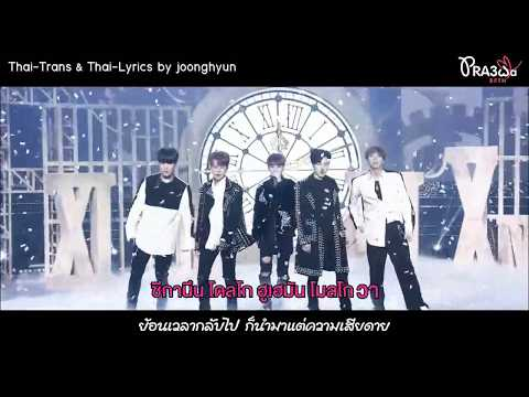 [Karaoke-Thaisub] The Unit - No way by ipraewaBFTH