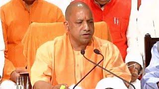 BJP UP CM Yogi Adityanath public meeting TVNXT Hotshot