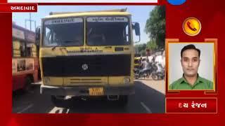 Ahmedabad: Accident Near Kankariya