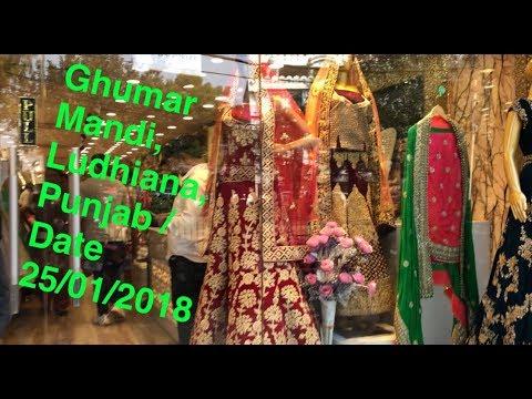 Shopping Ghumar Mandi Ludhiana Dkv 7 Youtube