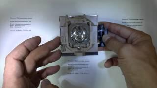 Лампа 5J.J2H01.001 для проектора Benq PB8263(Лампа 5J.J2H01.001 для проектора Benq PB8263. Модель проектора: Benq PB8263. Партномер лампы: 5J.J2H01.001. Доступные комплектации..., 2015-09-30T07:14:33.000Z)