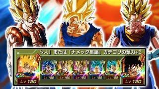Une Dream Team de Super Saiyan en Goku Rush ! Dragon Ball Z Dokkan Battle