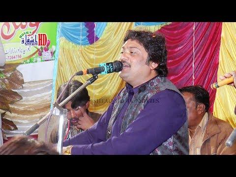 best-saraiki-song-gila-tera-kariye-asi-mar-na-jie---singer-sharafat-ali-khan