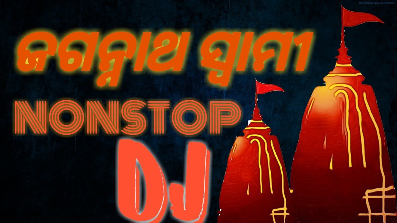 JAGNNATH SWAMI || NONSTOP DJ REMIX SONG
