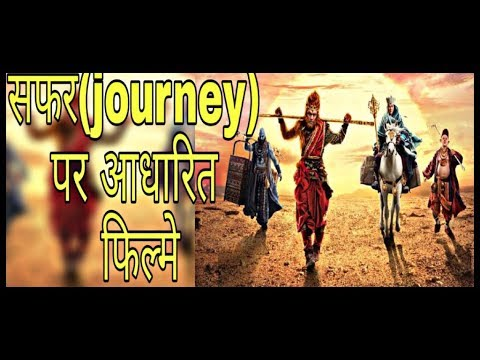 Top ten movies based on journey part 1