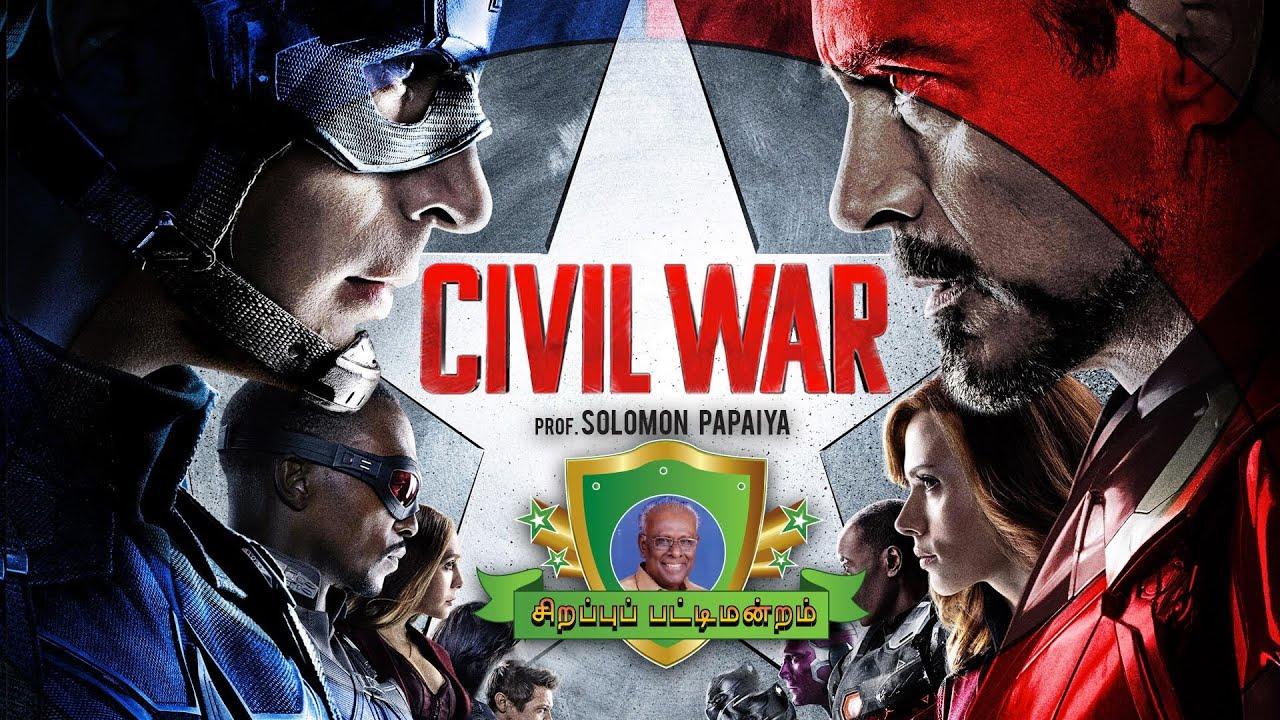 Captain America Civil War By Solomon Papaiya South Indianized Trailers Put Chutney