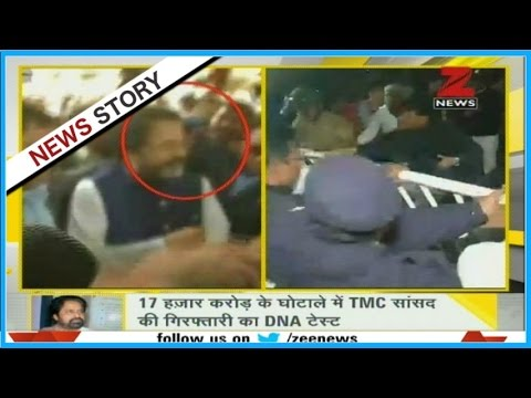 DNA: Why TMC is protesting against arrest of Sudip Bandyopadhyay?