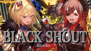 BLACK SHOUT/Roselia【 Coverd by ロボ子さん&アキロゼ】