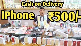 Heavy discount on iPhone 11, iphone 11 pro, iphone X | iPhone sale | VANSHMJ