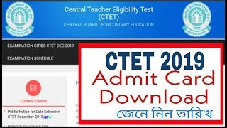 CTET Exam 2019.Admit Card Download Date/ Daily Class for CTET